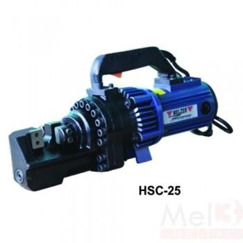 HYDRAULIC BAR CUTTER HSC-25