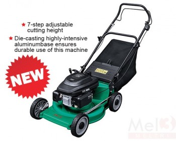 PETROL LAWNMOWER ASSS48