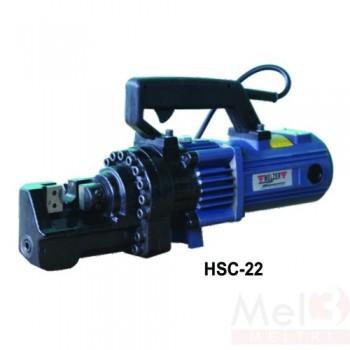 HYDRAULIC BAR CUTTER HSC-22